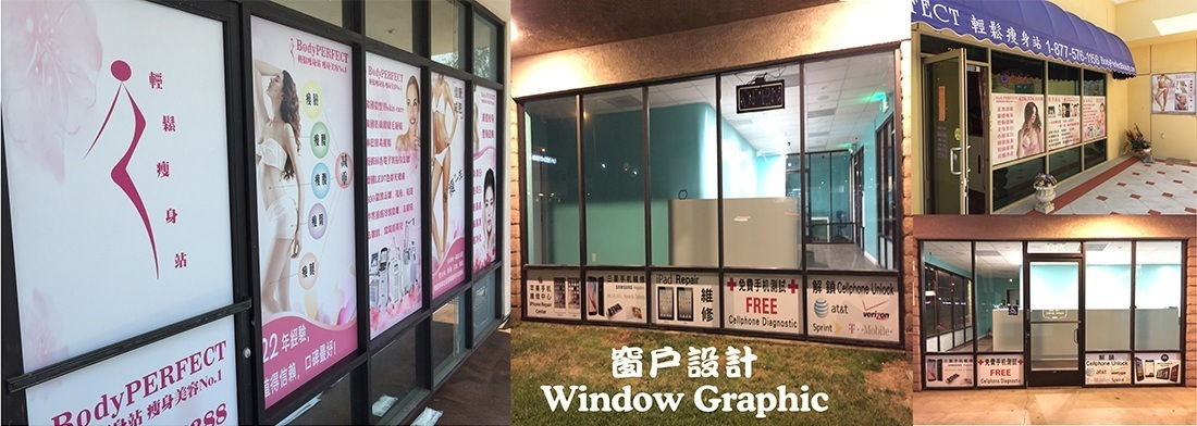 18_window_graphic.jpg